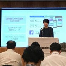 JapanTimes…
