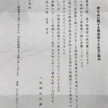 京都・八坂さんからこ…