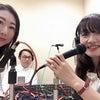 リエコのあがり症レディオ!に、あがり症・大阪講師の有佳理先生が!の画像