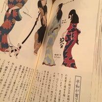 江戸キモノファッション文化史の記事に添付されている画像