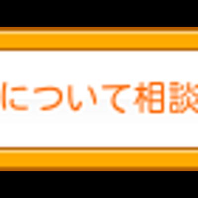 感謝(プライベート)│愛知岐阜三重名古屋の出張撮影カメラマンkana photoの記事に添付されている画像