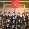 東をどり 趣向の松花堂弁当❔❕┃Ginza style