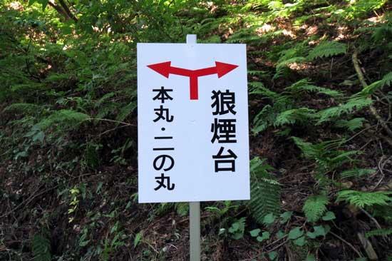 【写04】栃尾城