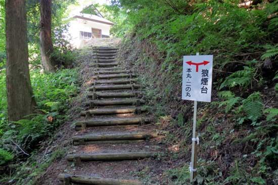 【写10】栃尾城
