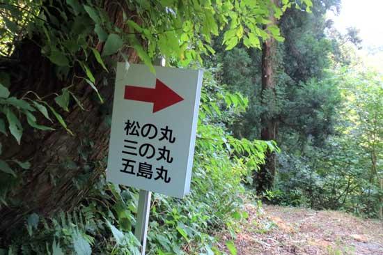 【写16】栃尾城