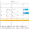 2018/06月のカレンダーの画像