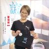 ◆ひの新選組まつり◆ありがとうございました!◆新選組グッズ池田屋/日野市観光協会の画像