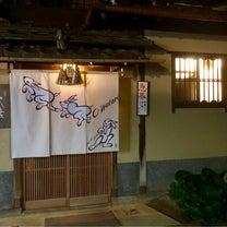 祇園 大渡の記事に添付されている画像