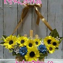 5月 1day lesson  ひまわりのリースの記事に添付されている画像