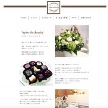 東京・世田谷区 お菓…