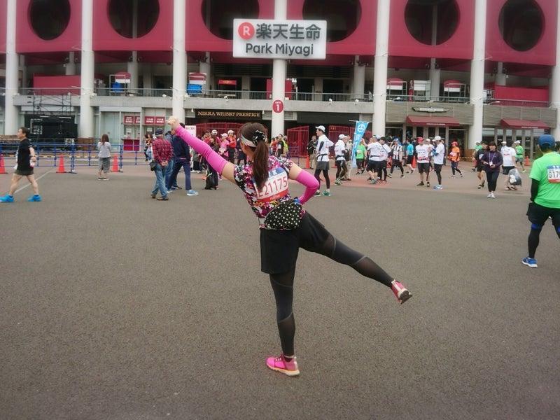 ハーフ 仙台 マラソン 国際