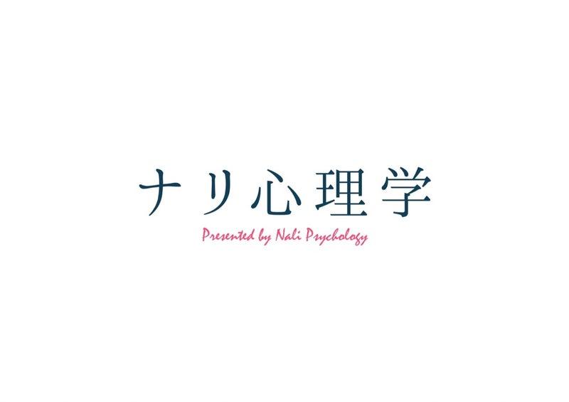 一緒に悲しんで何の意味があるのさ。 | ナリ心理学オフィシャルブログ ...