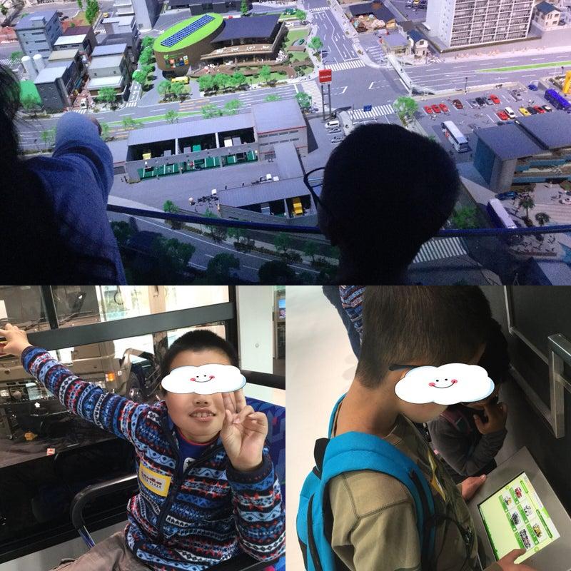 o2000200014192702412 - ★4月13日(土)★toiro東戸塚★
