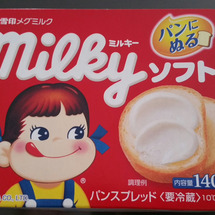 ミルキーソフト パン…