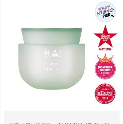 韓律(ハンユル)ヨモギクリーム@韓国コスメの記事に添付されている画像