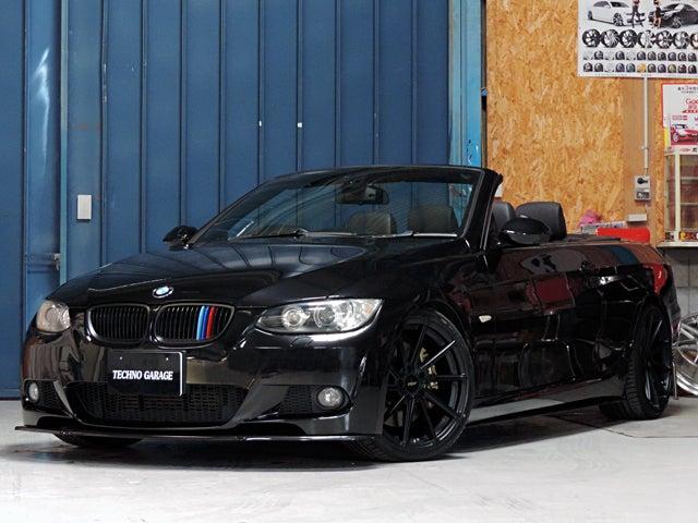 3 シリーズ カブリオレ bmw ただのオープンカーではない!?BMW「カブリオレ」の魅力