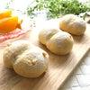 5月の試食パン&基礎コース②の詳細の画像
