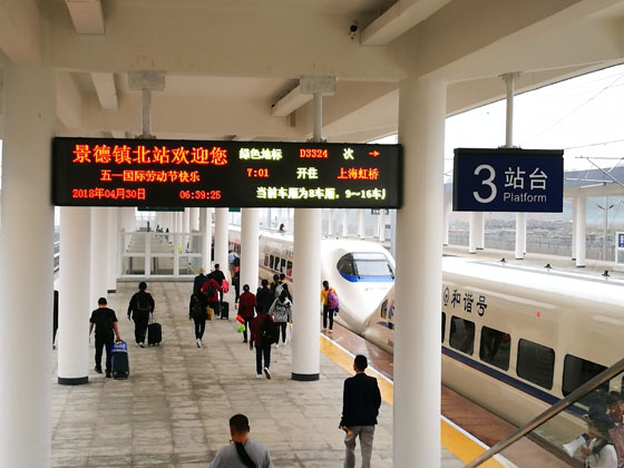 江西省旅行2 婺源(ウーユエン) | トムの中国滞在ブログ