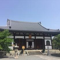 金戒光明寺(コンカイコウミョウジ)の記事に添付されている画像