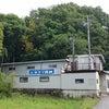 施工事例 株式会社タヌマ技研様の画像