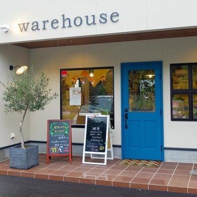 【お知らせ】3月から土曜・日曜もwarehouseオープンの記事に添付されている画像