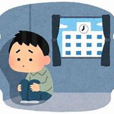 福山市で起立性調節障害でお困りの方へ!の記事に添付されている画像