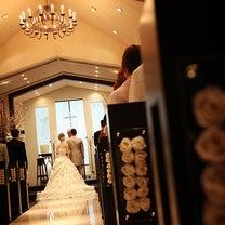 結婚式で倒れた新郎のお母様の記事に添付されている画像