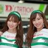 明日からSUPER GT鈴鹿★の画像