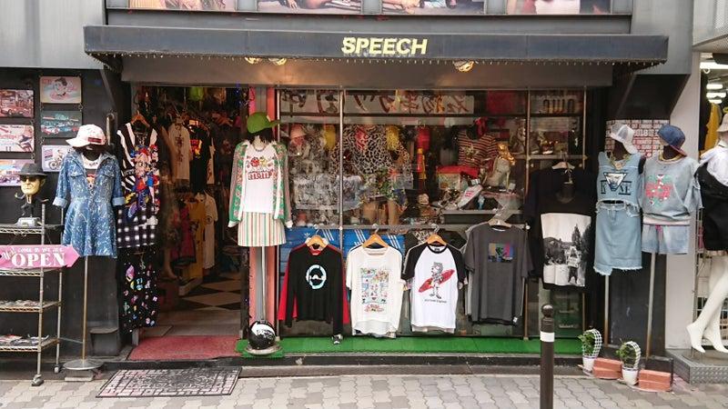SPEECH (スピーチ)