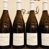 【6月15日(土)】試飲会 ロワールの人気白ワイン「サンセール特集」の画像
