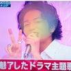 Mステ   ドラマ主題歌〜Love so sweet ♡(((o(*゚▽゚*)o)))♡