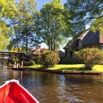 オランダ まるでおとぎの国✨ヒートホールン観光!の記事に添付されている画像