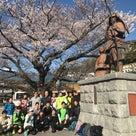 2018/3/25 ウルトラマラソン練習会の記事より