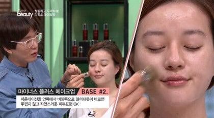 韓国人気美容番組が教える「マイナスプラスメイクアップ」とは