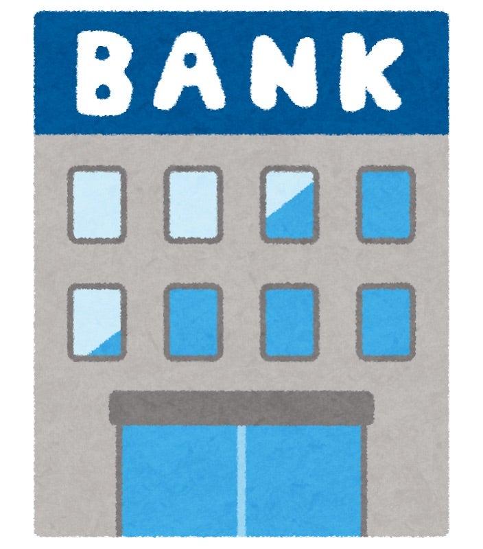 スルガ銀行の融資状況は? | 不...