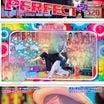 VS嵐   「この曲は松本潤が異常に好き。」来週のゲストさんの阿部サダヲさん…!