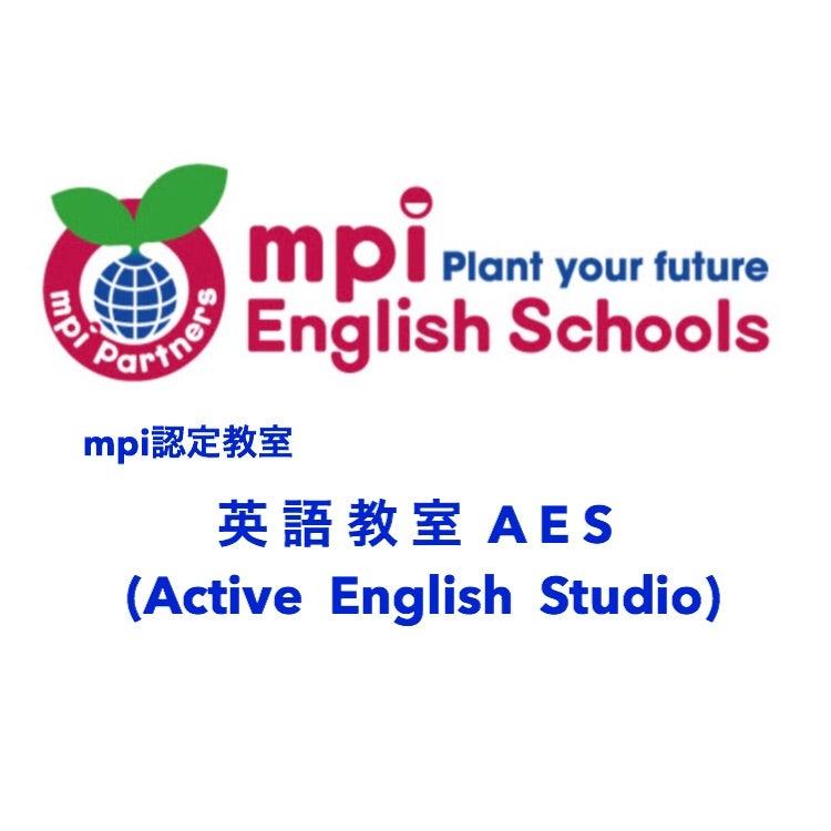 4技能(聞く・話す・読む・書く)をバランスよく学べる英語教室AES
