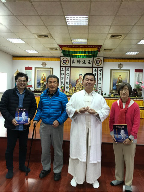 6月24日のセントレアからの台湾気候体験ツアーが満席となりました。の記事より