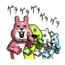 これっていわゆるネズミ講・マルチ商法ですよね?【3】 ~某リンパマッサージの勧誘の記事に添付されている画像