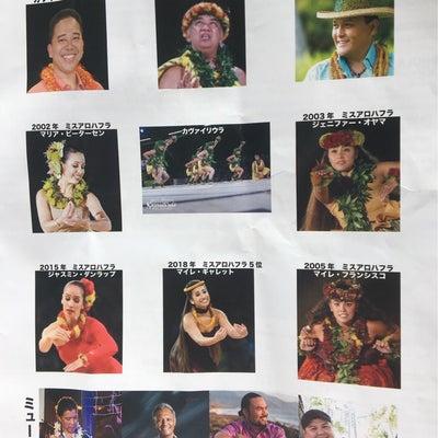 ハワイへの誘いの記事に添付されている画像