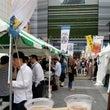 歌舞伎町でビール&肉…