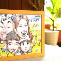 ★お店の情報【沖縄国際通り似顔絵・イラストショップ】の記事に添付されている画像