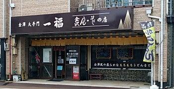 Ichifu18502