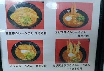Ichifu18504