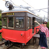 銚子電鉄ロズウェル駅を指名の画像
