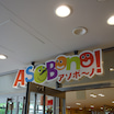 ラーメン二郎 神田神保町店