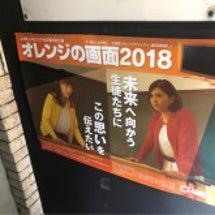 #オレンジ画面201…