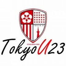 【U23】東京都2部…