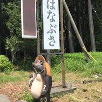 甲賀市土山町  はなぶさ寿司の記事に添付されている画像
