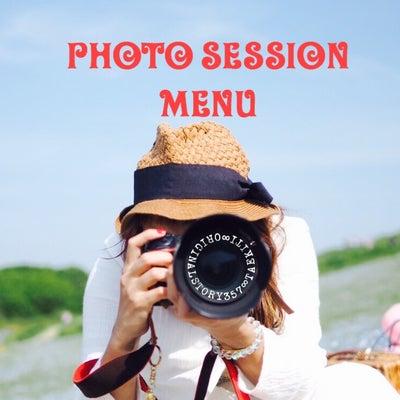 想い出を残す為に撮っていた写真の新しい使い方を体験して欲しい♪の記事に添付されている画像